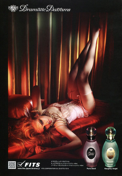DRAMATIC PARFUMS Lingerie Line (Pure Devil - Naughty Angel) 2008 Japan