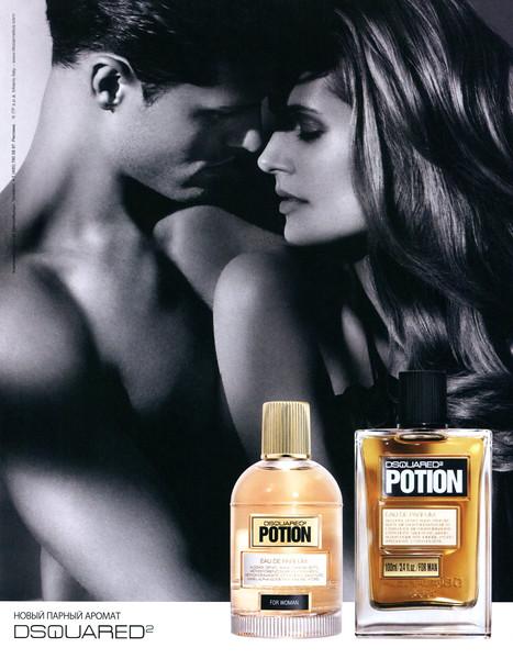 DSQUARED Potion 2013 Russia 'Новый парный аромат'