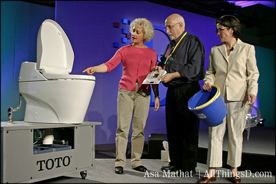 Demo: Toto's Neo Rest. Top of the line...