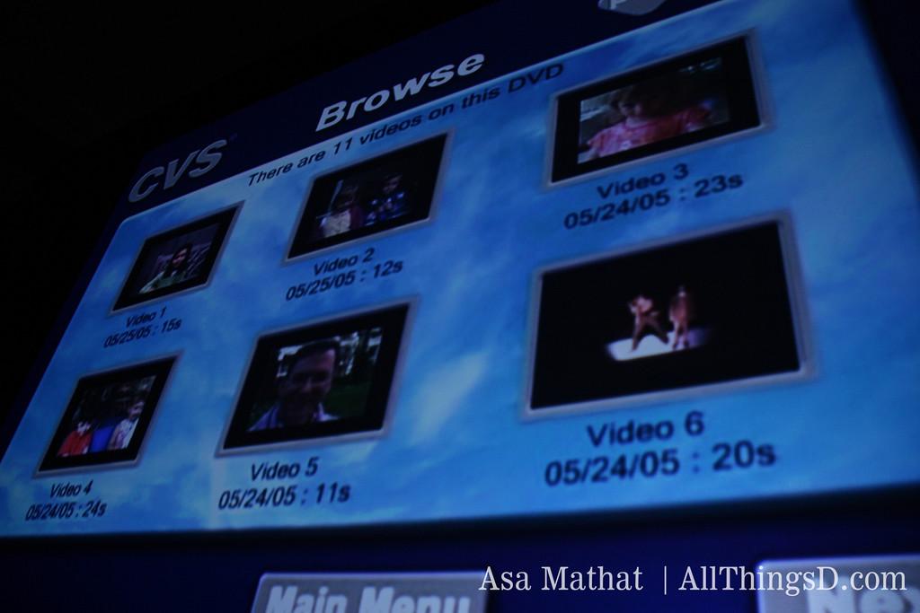 pure digital screen gfx 04
