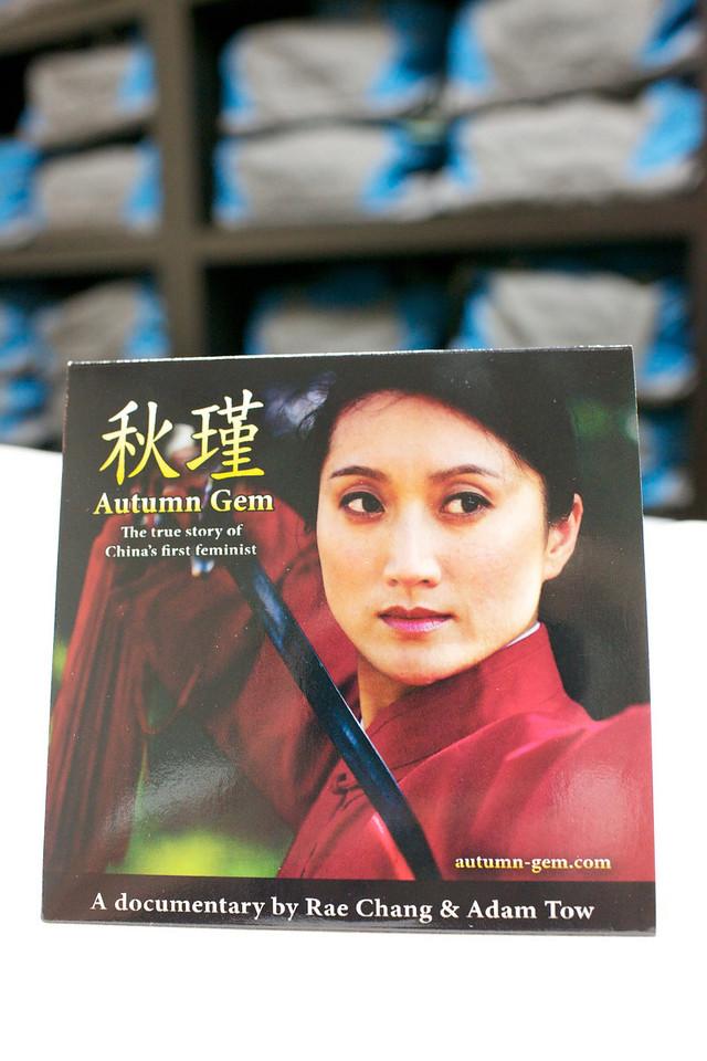 Autumn Gem DVD
