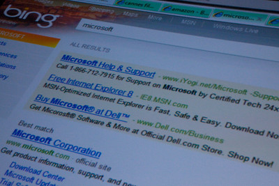 Preview of Microsoft's new Bing search engine.