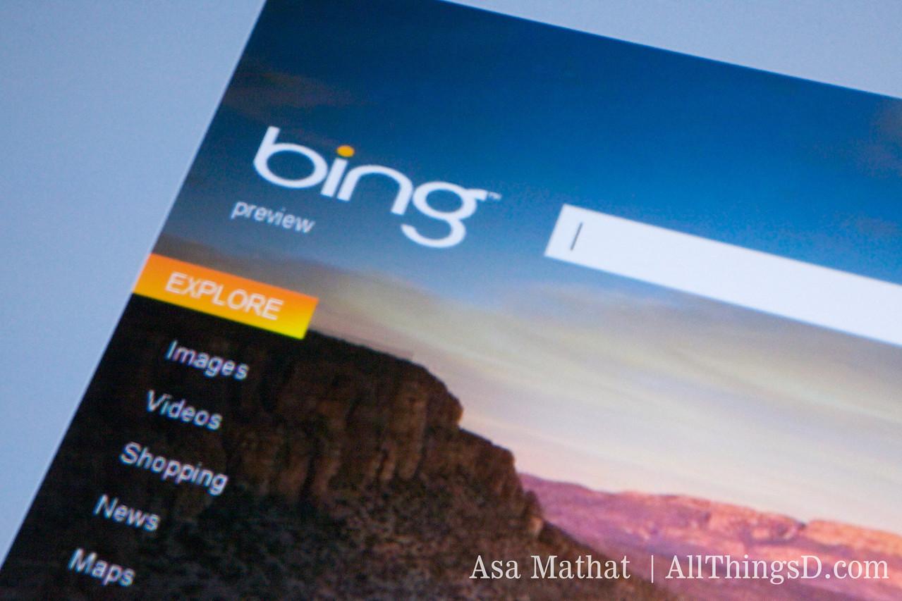 bing preview screenshot.