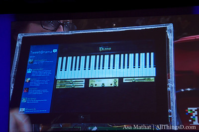 Piano application in the new Windows 8.