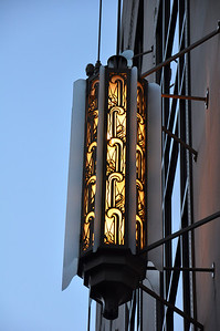 FANCY BUILDING LIGHT