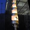 DECORATIVE BUILDING LIGHT