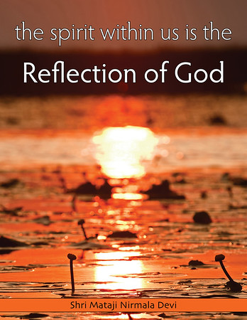 Reflection of God