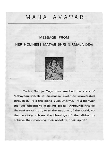 Message from Shri Mataji