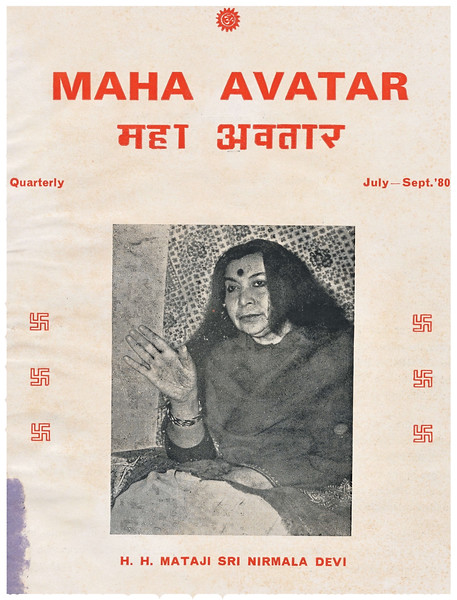 Maha Avatar Jul-Sep 1980 cover