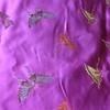 Brocade 175