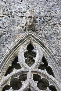 Skulptur an der St. Fachtnan Cathedral, 12. Jh.