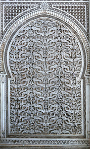Marokko 2004, Meknès, Altstadt, Soukviertel, Koranschule Medersa Bou Inania