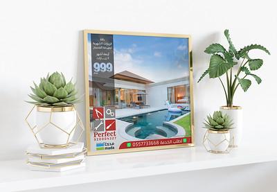 Squared frame laying on shelf Mockup