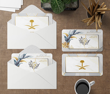21x10 Rounded Corners Invitation and Envelope Mockup