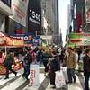 Broadway Food Vendors 2