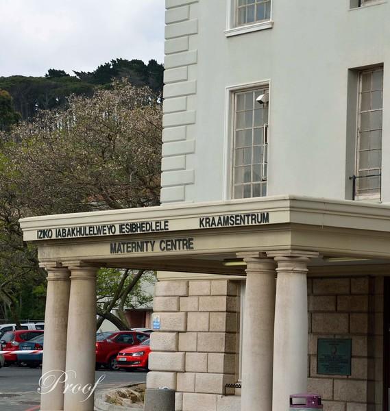 Maternity Centre