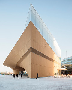 12 Helsinki Central Library Oodi (Finnland | Finland). ALA Architects