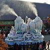 Everland Theme Park, South Korea