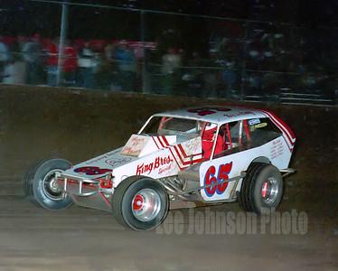1984 - Rex King