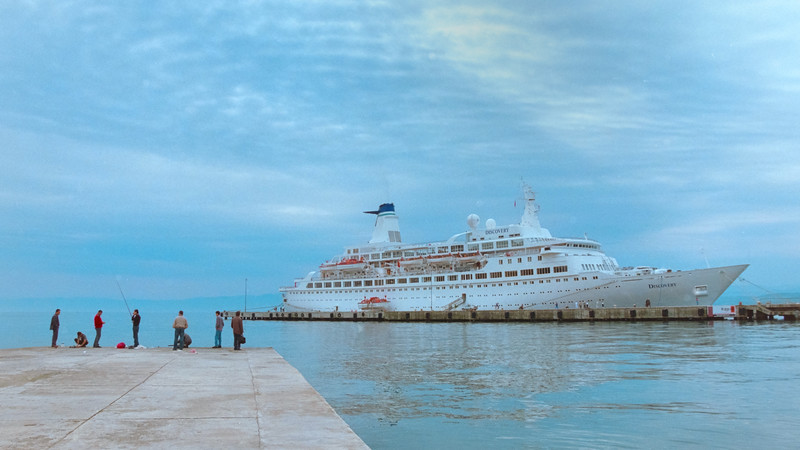 MV DISCOVERY  AT SINOP, TURKEY