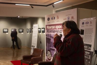 """2021 оны тавдугаар сарын 29.""""Монгол Орон, Монголчууд"""" гэрэл зургийн үзэсгэлэн.  ГЭРЭЛ ЗУРГИЙГ Д.ЗАНДАНБАТ/MPA"""
