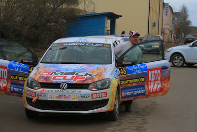 1_Rally_Golubye_Ozera