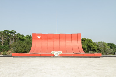 Martyrs' Mausoleum © Manuel Oka