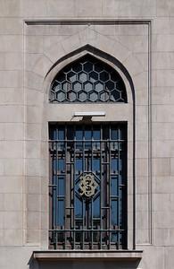05 Ottomanische Bank, Architekt: Giulio Mongeri, 1926.