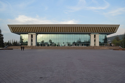 Almaty: Palast der Republik