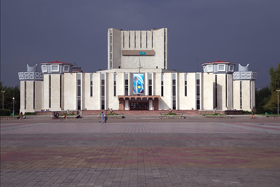 Semipalatinsk/Semei: Staatliches Abai-Theater