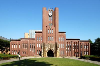 09 Yasuda-Halle | Yasuda Hall (Yasuda Kinenkan). 7-3-1 Hongo, Bunkyo-ku. Yoshikazu Uchida (1925)