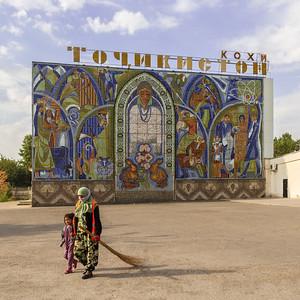 05 Kino Tadschikistan  pr. Dschami