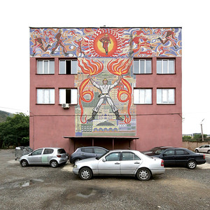 07 Feuerwache Ortatschala | Fire station Ortatschala. Wachtang Gorgasalis kutscha 34. Künstler | Artist: Giwi Kerwalischwili, 1979