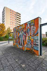 """03 Mosaik """"Weltall – Erde – Mensch"""", Otto Schutzmeister - 1974"""