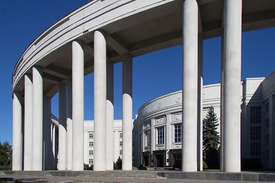 02 Akademie der Wissenschaften der BSSR | Academy of Sciences of BSSR. G. Lavrov; I. Langbard, 1939