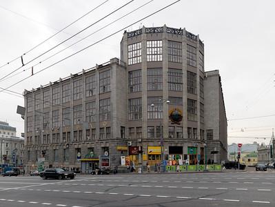 07 Zentrales Telegrafenamt, 1925-1927