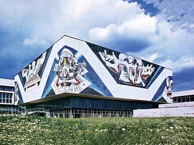 14 Bibliothek der Staatlichen Medizinischen Universität, 1973-1978