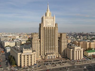 12 Außenministerium (MID) 1948-1953