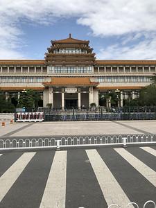 04 Chinesisches Kunstmuseum