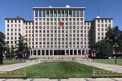 06  Hauptgebäude Tsinghua