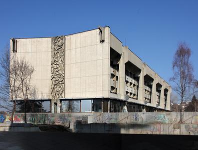 11 Asics Arena. Ivan Tatarov, Doncho Vladishki. Künstler | Artists: Rossitsa Todorova, Galin Malakchiev , 1968.