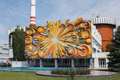 03 Parkplatz des Kernkraftwerks Süd-Ukraine, Juschnoukrajinsk, Oblast Mykolajiw. Künstler: Unbekannt | Car park of Yuzhnoukrainska Nuclear Power Plant, Yuzhnoukrainsk, Mykolaiv Oblast. Artist: unknown.
