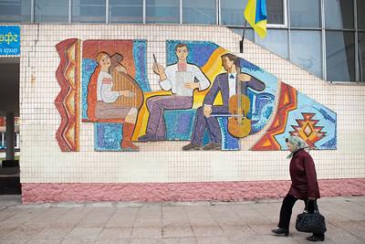 04 Haus der Kultur, Krolewez, Oblast Sumy. Künstler: Unbekannt, 1973 | House of Culture, Krolevets, Sumy Oblast. Artist: unknown, 1973.