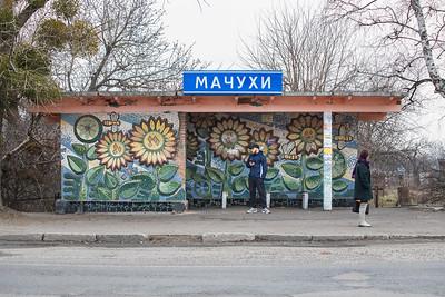 06 Bushaltestelle, Machukhy, Oblast Poltava. Künstler: Unbekannt |  Bus Stop, Machukhy, Poltava Oblast. Artist: unknown.⠀