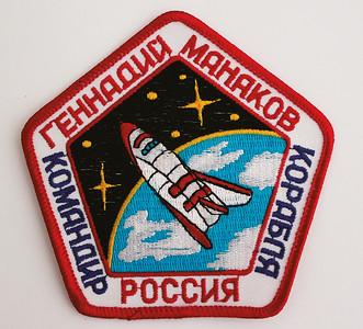 The personal badge of cosmonaut G.M. Manakov. Used in 1996. Worn on training suitsAbzeichen des Kosmonauten G.M. Manakov. 1996 auf dem Trainingsanzug getragen.