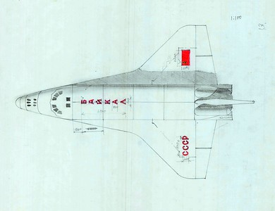 Entwurf für die Typografie auf einer Raumfähre aus dem Buran-Programm, Variante Bajkal (1978). Quelle: Archiv Galina Balaschowa | Design for the typography on a space shuttle of the Baikal variant from the Buran programme (1978). Sources: Galina Balashova Archives