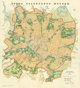 Scheme of the layout of Moscow. General Plan 1935