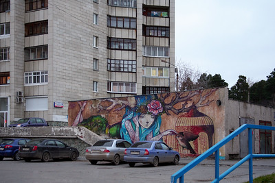 13 Street art – creativity and civil re-appropriation of public space or just public city branding? Similar attempts of urban beautification are found elsewhere as well, e.g. here in Rostov on Don, Russia.
