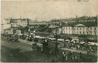 »In Moskau drängt die Ware überall aus den Häusern …«. – Die Karte zeigt die Einkaufsstraße Ochotnyj Rjad. Bild: Archiv Detlev Schöttker