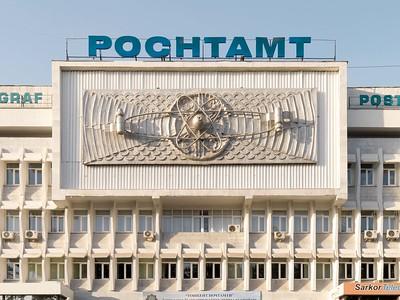 Zwei Sojus-Raumsonden umkreisen die als Atom dargestellte Erde: monumentaler Fassadenschmuck am Hauptpostamt in Taschkent / Usbekistan, Architekt: G. Alexandrowitsch (1984). Foto: Philipp Meuser
